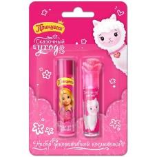 Детский подарочный набор Принцесса Сказочный уход: блеск для губ, бальзам для губ