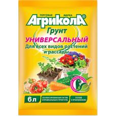 Грунт универсальный Агрикола для всех видов растений, 6 л