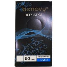 Перчатки нитровиниловые Benovy (Бенови), голубые, размер L, 50 пар