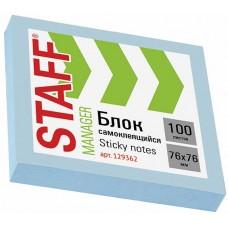 Блок самоклеящийся (стикер) Staff (Стафф), цвет голубой, 76х76 мм, 100 листов