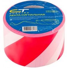 Лента ПВД сигнальная Сибртех, цвет красно-белый, 50 мм, 200 м