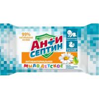 Мыло детское антибактериальное Антисептин, 100 г
