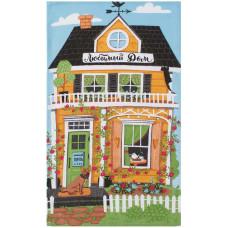 Кухонное полотенце рогожка «Любимый дом», 35х60 см
