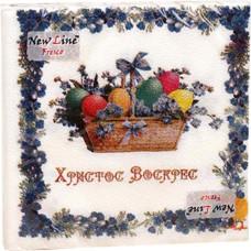 Салфетки сервировочные Fresco (Фреско) Пасха Корзина, 33х33 см, 20 шт