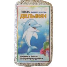 Пемза большая Дельфин, белая
