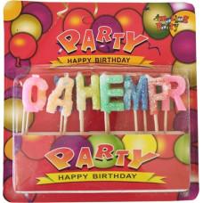 Свечи для торта с буквами «С Днем Рождения»