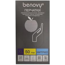 Перчатки медицинские смотровые нитриловые Benovy (Бенови), с текстурой на пальцах, голубые, размер XL, 50 пар