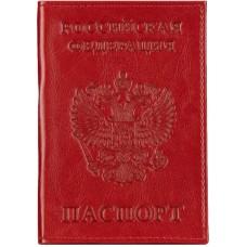 Обложка для паспорта Герб РФ, цвет красный, 9,5х0,5х13,5 см