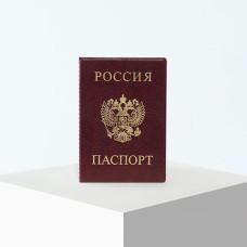 Обложка для паспорта Герб «Россия», цвет бордовый, 9,5х0,5х13,5 см