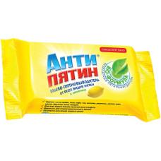 Мыло-пятновыводитель Антипятин от всех видов пятен с Лимоном, 90 г