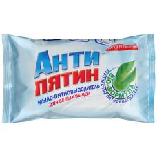 Мыло-пятновыводитель Антипятин для белых вещей, 90 г
