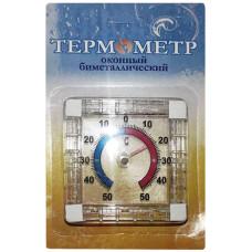 Термометр оконный квадратный, 7,5х7,5 см