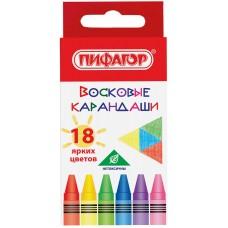 Восковые карандаши Пифагор Солнышко, 18 цветов