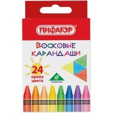 Восковые карандаши Пифагор Солнышко, 24 цветов