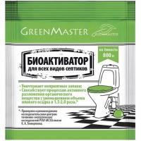 Био-состав сухой GreenMaster (ГринМастер) Биоактиватор для всех видов септиков, 30 г