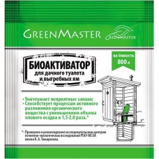 Био-состав сухой GreenMaster (ГринМастер) Биоактиватор для дачного туалета, 30 г