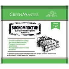 Био-состав сухой GreenMaster (ГринМастер) Биоактиватор для ускоренного роста компоста, 30 г