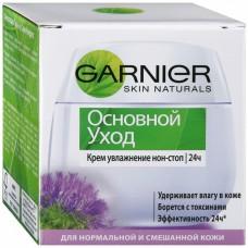 Garnier Основной уход Крем Увлажнение нон-стоп для нормальной и смешанной кожи 50 мл