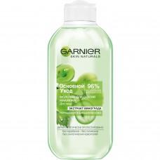Молочко для снятия макияжа Garnier Основной уход для нормальной и смешанной кожи 200 мл