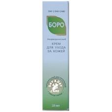 Крем для ухода за кожей Боро «Аюрведический», цвет зелёный, 25 мл