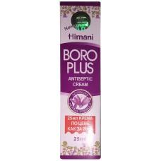 Крем для ухода за кожей Boro Plus (Боро Плюс) «Антисептический», цвет сиреневый, 25 мл