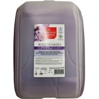 Мыло жидкое Красная Линия «Сиреневый букет», 5 л