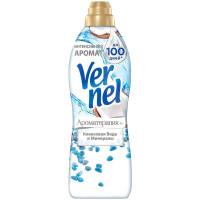 Кондиционер для белья Vernel (Вернель) Ароматерапия+ Кокосовая вода и Минералы, 870 мл