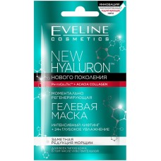 Маска гелевая для лица Eveline (Эвелин) Hyaluron моментально регенерирующая, 7 мл