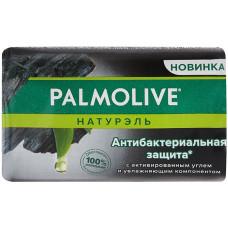 Мыло Palmolive (Палмолив) Натурэль Антибактериальная защита с активированным углем, 90 г