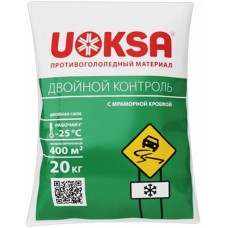 Противогололедный материал Uoksa (Уокса) Двойной Контроль, хлорид кальция + соли + мраморная крошка, до -25°C, 20 кг