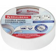 Клейкая двухсторонняя лента Brauberg (Брауберг), полипропиленовая основа, 90 мкм, 25 мм х 8 м