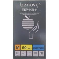 Перчатки медицинские смотровые латексные Benovy (Бенови), неопудренные, размер M, 50 пар/100 шт