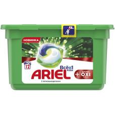 Гель для стирки в растворимых капсулах автомат Ariel (Ариэль) Extra Oxi Effect, 12 шт*27.3 г