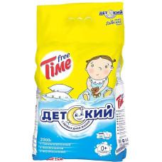 Стиральный порошок Free Time (Фри Тайм) Детский, 2 кг
