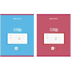 Тетрадь Brauberg (Брауберг) Эко «Новая Классика», линия, обложка картон, 12 листов
