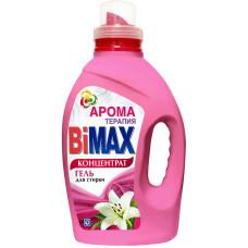 Гель для стирки BiMax (Бимакс) Ароматерапия, 1300 мл