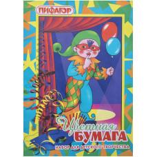 Цветная бумага Пифагор «Гномик на карнавале», А4, 2-сторонняя, 16 листов, 8 цветов, 200х275 мм