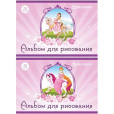Альбом для рисования Brauberg (Брауберг) «Принцессы», А4, скоба, обложка картон, 200х283 мм, 20 листов