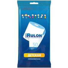 Влажная туалетная бумага для детей Mon Rulon, 50 шт