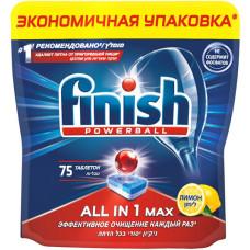 Таблетки для посудомоечных машин Calgonit Finish (Калгонит Финиш) «Лимон» 10 в 1, 75 шт