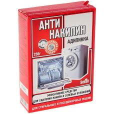 Антинакипин для стиральных и посудомоечных машин Selena (Селена), 250 г