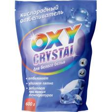 Кислородный отбеливатель для белого белья Selena (Селена) Oxy Crystal, 600 г