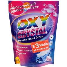 Кислородный отбеливатель для цветного белья Selena (Селена) Oxy Crystal, 600 г