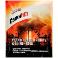 Средство для очистки дымоходов Свежинка «СажиНет», 100 г