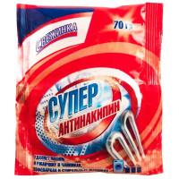 Антинакипин Свежинка, 70 г