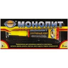 Клей-гель Монолит, 3 г