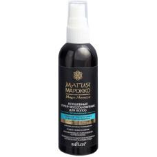 Спрей-восстановление для волос Bielita (Белита) Магия Марокко с маслом чёрного тмина и экстрактом моринги, несмываемый, 100 мл