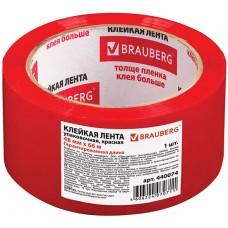 Клейкая лента упаковочная Brauberg (Брауберг), цвет красный, 45 мкм, 48 мм х 66 м
