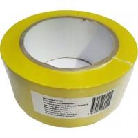 Лента ПВХ для разметки, цвет желтый, 50 мм х 33 м