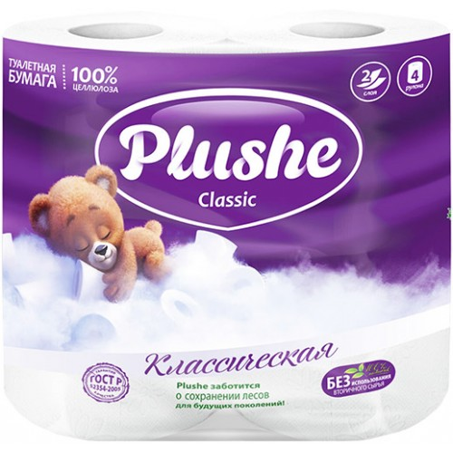 Туалетная бумага Plushe Classic, цвет белый, 2-х слойная, 18 м, 4 рулона